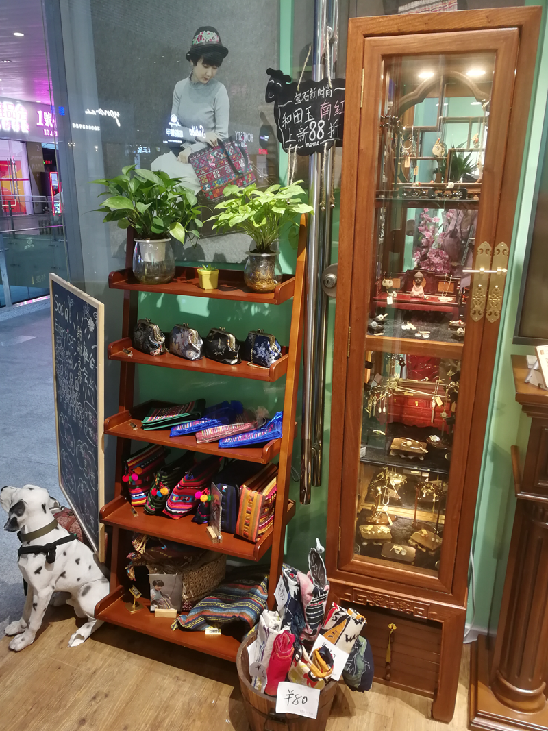 Our Physical Store